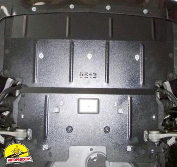 Защита двигателя и радиатора для BMW 5 F10/11 '10-16, V-3,0D; 2,0i, АКПП (Кольчуга)