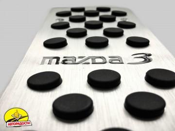 Накладки на педали Mazda 3 АКПП 3 шт. (J-tec)