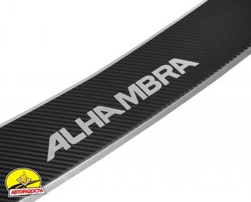 Накладка с загибом на бампер карбон для Seat Alhambra с 2010 (Premium+k)