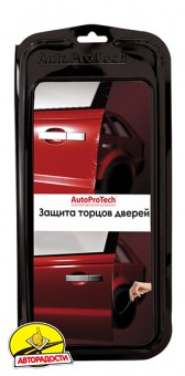 Защитная пленка для торцов дверей JAC J2 с 2010 (AutoProTech)