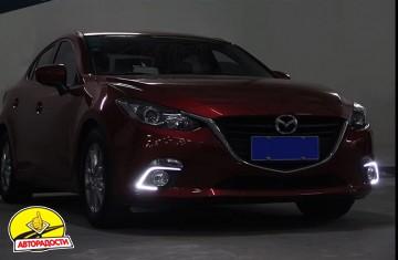 Дневные ходовые огни для Mazda 3 c 2014 V2 (LED-DRL)