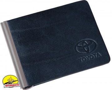 """Зажим для денег темно-синий """"Toyota"""""""
