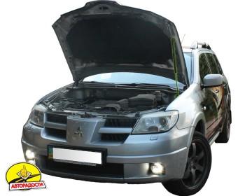 Газовый упор капота для Mitsubishi Outlander '03-07