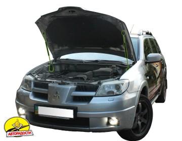 Газовые упоры капота для Mitsubishi Outlander '03-07, 2 шт.