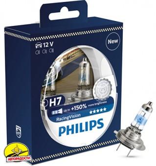 Автомобильные лампочки Philips RacingVision H7 (2шт.) 12972RVS2