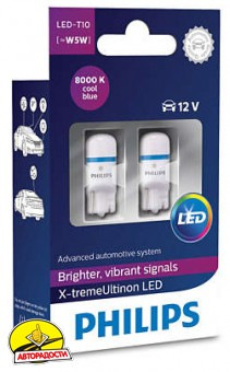 Автомобильные лампочки Philips X-tremeUltinon LED T10 (W5W) 8000К (2 шт.) 127998000KX2