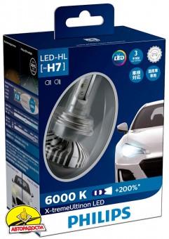 Автомобильна лампочка Philips X-tremeUltinon LED H7 6500К 12985BWX2