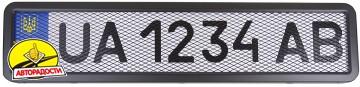 Рамка номера нерж. с сеткой PHC-75055 черная