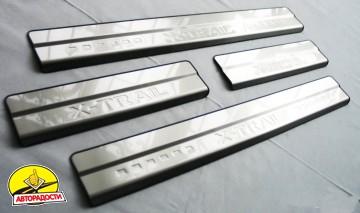 Накладки на пороги для Nissan X-Trail (T32) '14-, нержавеющая сталь, тип С  (ASP)