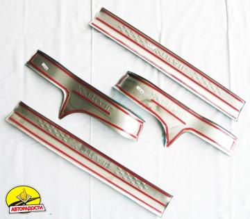 Накладки на пороги для Nissan X-Trail (T32) '14-, верхние, тип А  (ASP)