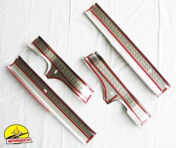 Накладки на пороги для Nissan X-Trail (T32) '14-, верхние, тип B  (ASP)