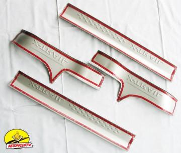 Накладки на пороги для Nissan X-Trail (T32) '14-, верхние, тип C (ASP)
