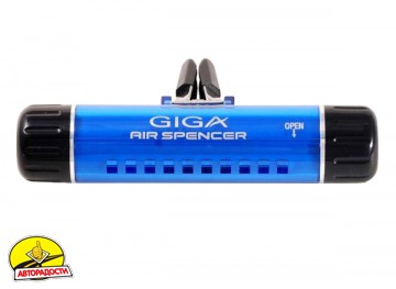 Ароматизатор Giga Clip Marine Squash Q-5