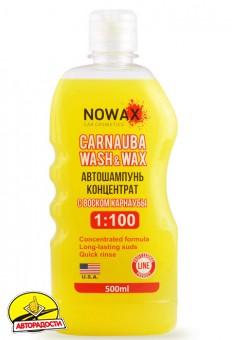Автошампунь - концентрат Nowax Carnauba Wash&Wax с воском карнаубы 1:100, 0,5 л