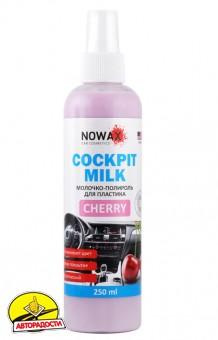 """Молочко для панели приборов Nowax """"Cockpit Milk"""" Cherry, 250 мл"""