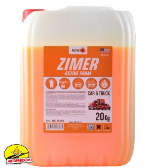 Активная пена суперконцентрат Nowax Zimer Active Foam, 20кг