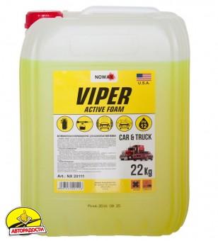 Активная пена суперконцентрат Nowax Viper Active Foam, 22кг