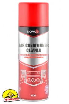 Очиститель систем вентиляции и кондиционирования Nowax Air Conditioner Cleaner,  550 мл