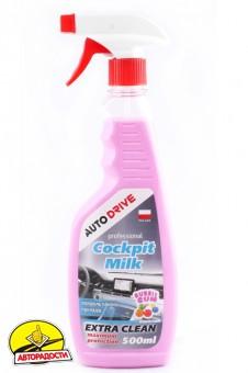 """Молочко - полироль  Auto Drive """"Cockpit Milk"""" Bubble Gum, 500 мл"""