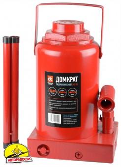 Домкрат автомобильный гидравлический бутылочный 50 т. JNS-50 (Дорожная карта) красный