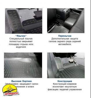 Коврики в салон для Lexus LS '06-17, 2WD, Short, полиуретановые, бежевые (Novline)