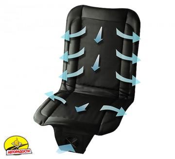 Накидка на сиденье MOBICOOL MagicComfort MCS-20 с охлаждением