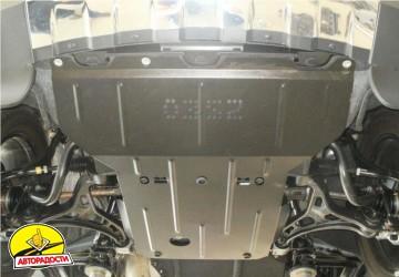 Защита двигателя и КПП, редуктора, радиатора для Jeep Grand Cherokee '11-, V-3,0 D (Кольчуга) Zipoflex
