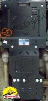 Защита двигателя и КПП, РКПП для Mercedes GL-Class X164 '06-11, V-4,6і; 5,5і, АКПП, 4х4, амер, версия (Кольчуга) Zipoflex