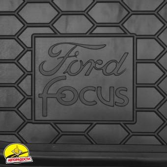 Коврик в багажник для Ford Focus I '99-04, седан резиновый (AVTO-Gumm)