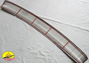 Накладка на задний бампер для Nissan X-Trail (T32) '17-,  нержавеющая сталь, тип A (ASP)