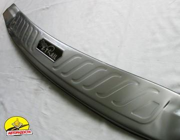 Накладка на задний бампер для Nissan X-Trail (T32) '17-,  нержавеющая сталь, тип E (ASP)
