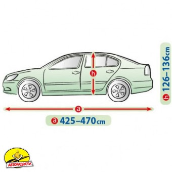Тент автомобильный для седана Perfect Garage L (Kegel-Blazusiak)