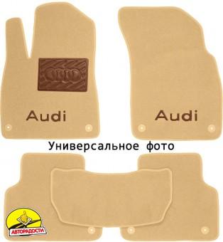 Коврики в салон для Audi A8 '18- текстильные, бежевые (Премиум) 8 клипс