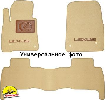 Коврики в салон для Lexus GS '15-18 амер. версия, текстильные, бежевые (Премиум) 8 клипс