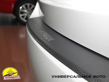Накладка с загибом на бампер карбон для Skoda Superb '15- (Premium+k)