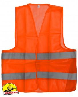 Жилет безопасности светоотражающий оранжевый Intertool SP-2022