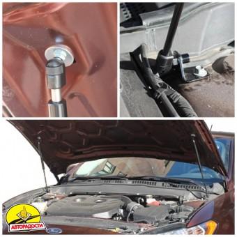 Газовые упоры капота для Ford Mondeo '15- (железный капот)