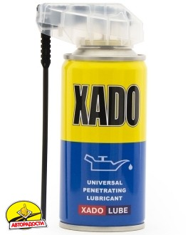 Универсальная проникающая cмазка XADO в баллоне 150 мл с 2-х позиционным распылителем