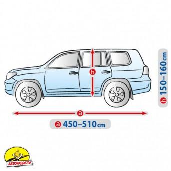 Тент автомобильный для внедорожника Basic Garage XL (Kegel-Blazusiak)