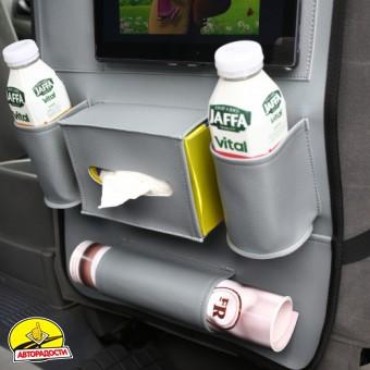 Органайзер на спинку сиденья автомобиля, серый