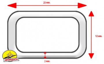 Цепи противоскольжения для колёс Витол R15, R16, R17 (KN130)
