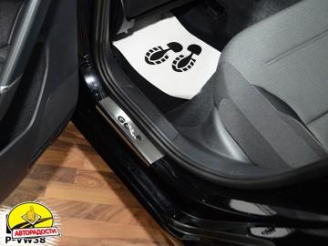 Накладки на пороги для Volkswagen Golf 7 '12- (Premium)