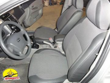 Авточехлы Kia Cerato 20042009 купить в Киеве  фото
