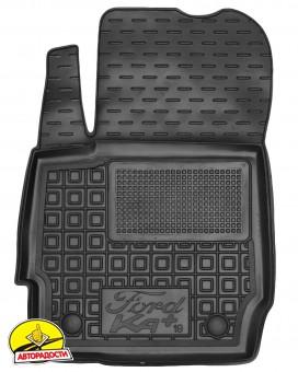 Коврики в салон передние для Ford КА+ '19- резиновые, черные (AVTO-Gumm)