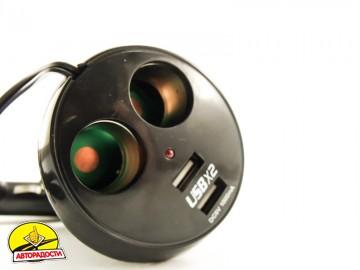 Разветвитель прикуривателя на 2 гнезда + 2 USB WF-0309