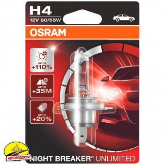 Автомобильная лампочка Osram Night Breaker Unlimited H4 12V в блистере