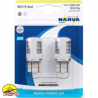 Автомобильная лампочка Narva Range Power LED 18009.2B W21/5 12 V 2.7W (Комплект: 2 шт.)
