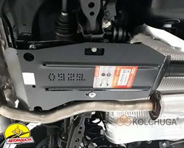 Защита редуктора заднего моста и дифференциала Nissan X-Trail (T32) '14-, V-все (Кольчуга) Zipoflex
