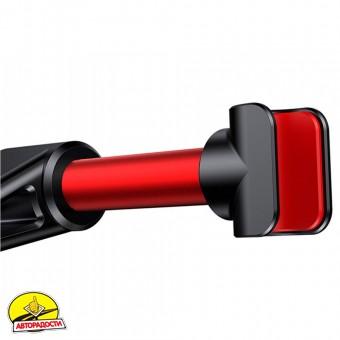Держатель планшета Baseus на сидение (SUHZ-01) красный