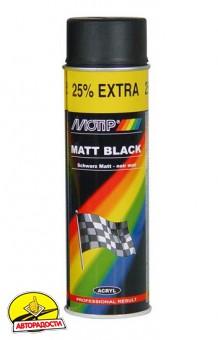 Аэрозольная эмаль универсальная черная матовая 500 мл. (Motip)